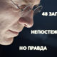 Как узнать по каким запросам сайт находится в ТОП Яндекса и Гугла